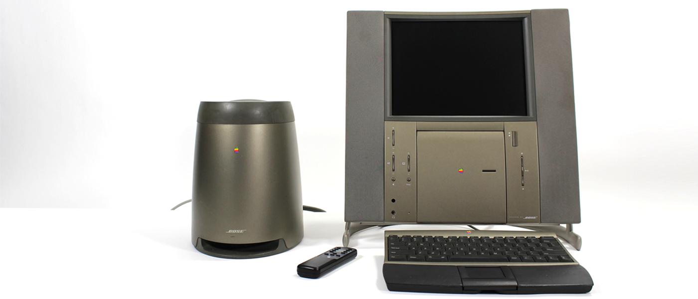 20th Anniversary Mac