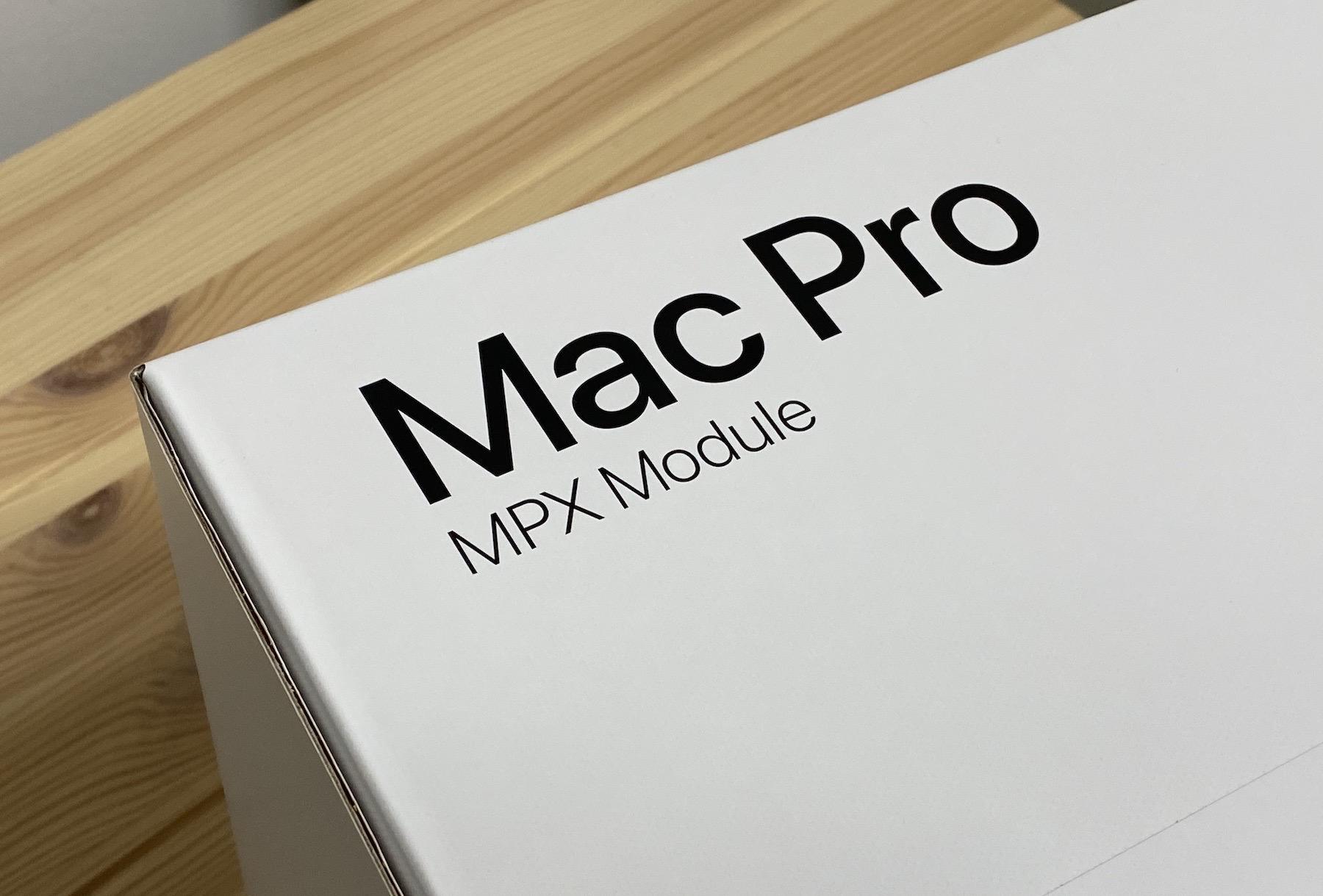 MPX Box